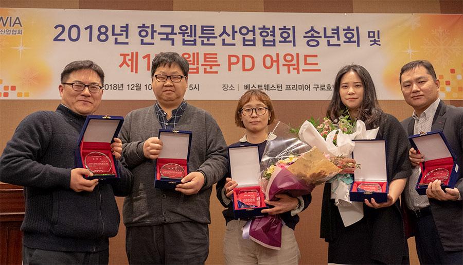 '2018 웹툰 PD 어워드' 키다리이엔티 이민영 PD '올해의 웹툰 PD상 수상'