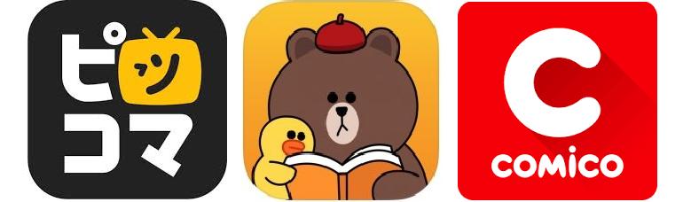 [2019 웹툰계 전망②] 웹툰 해외진출의 각축장: 일본