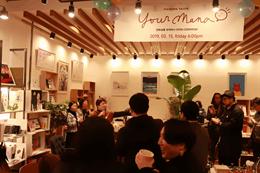 만화살롱 유어마나 오프닝 파티 성황리 개최