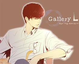 Gallery. L: 당신의 기억을 보관해드립니다