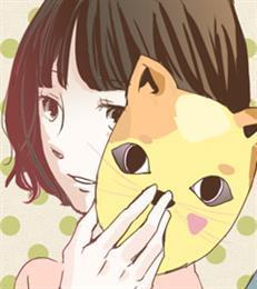 노란 고양이를 부탁해
