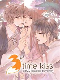 3rd time Kiss(서드 타임 키스)