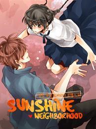 Sunshine Neighborhood(<strong>옆</strong>집 훈남 오빠와의 로맨스)