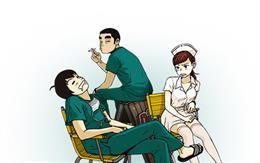 다정종합병원